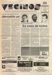 thumbnail of 199212