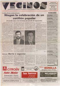 thumbnail of 199511