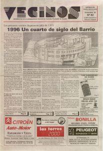 thumbnail of 199512