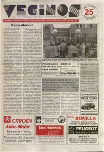 thumbnail of 199602