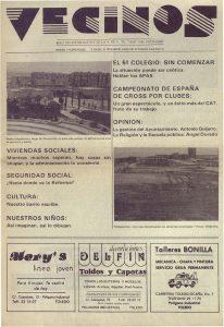 thumbnail of 198502